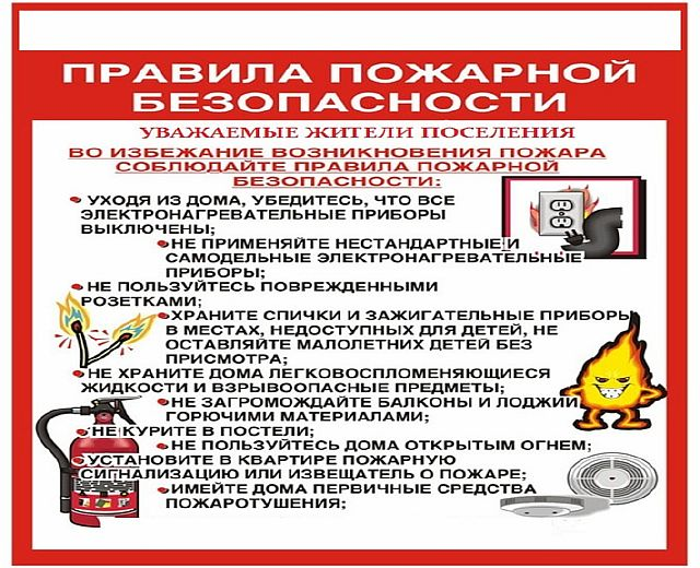 edwry9sgpuy64dio_710x577